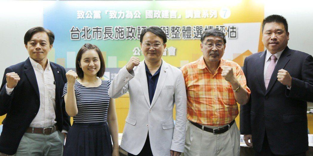 「台北市長施政評價與整體選情評估」民調公布。鄭芝珊/攝影