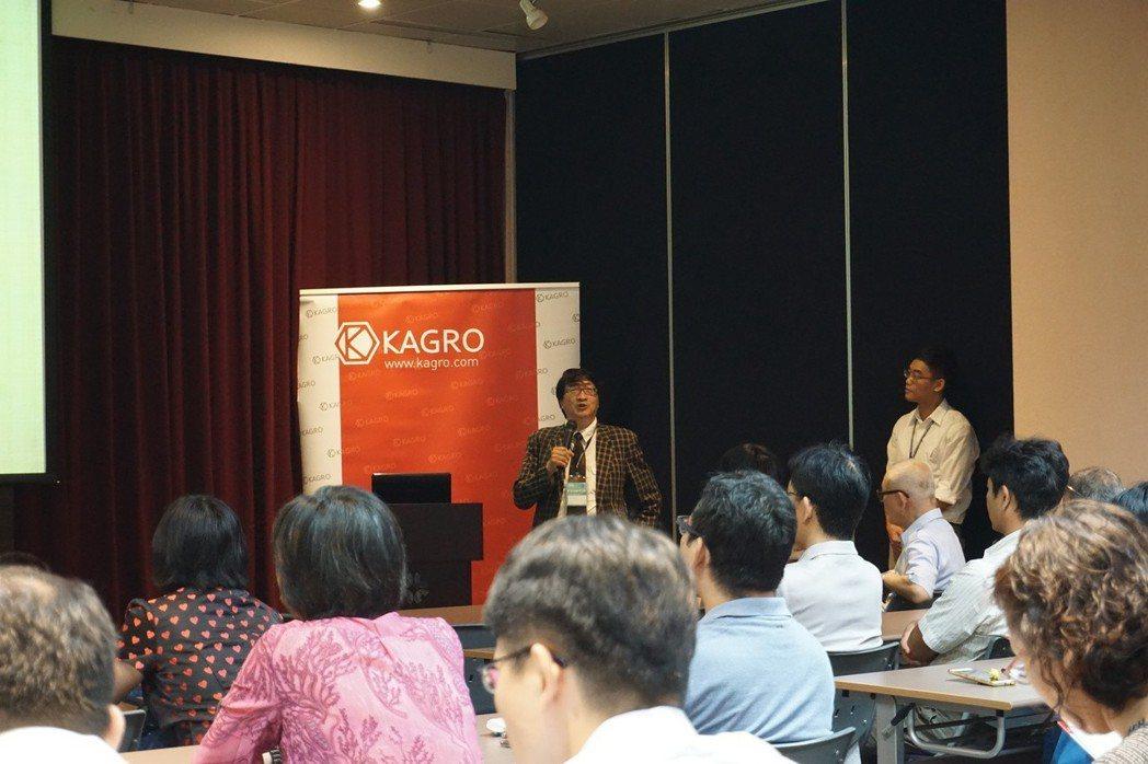 陳介甫教授主持研討會開幕式。 金萊萊/攝影