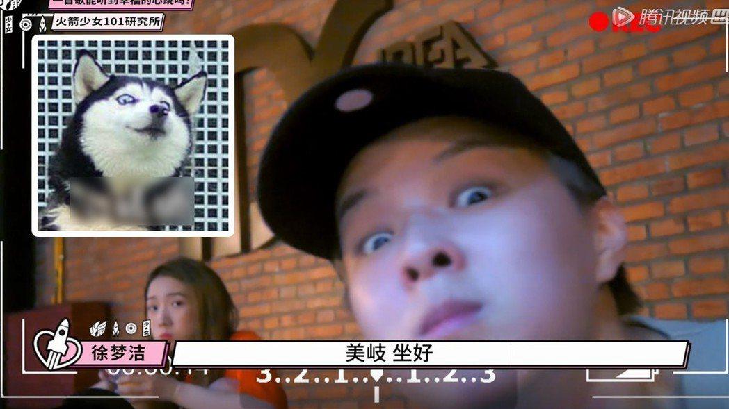 Sunnee撞臉「二哈表情包」。圖/擷自網站「二哈家」、騰訊視頻