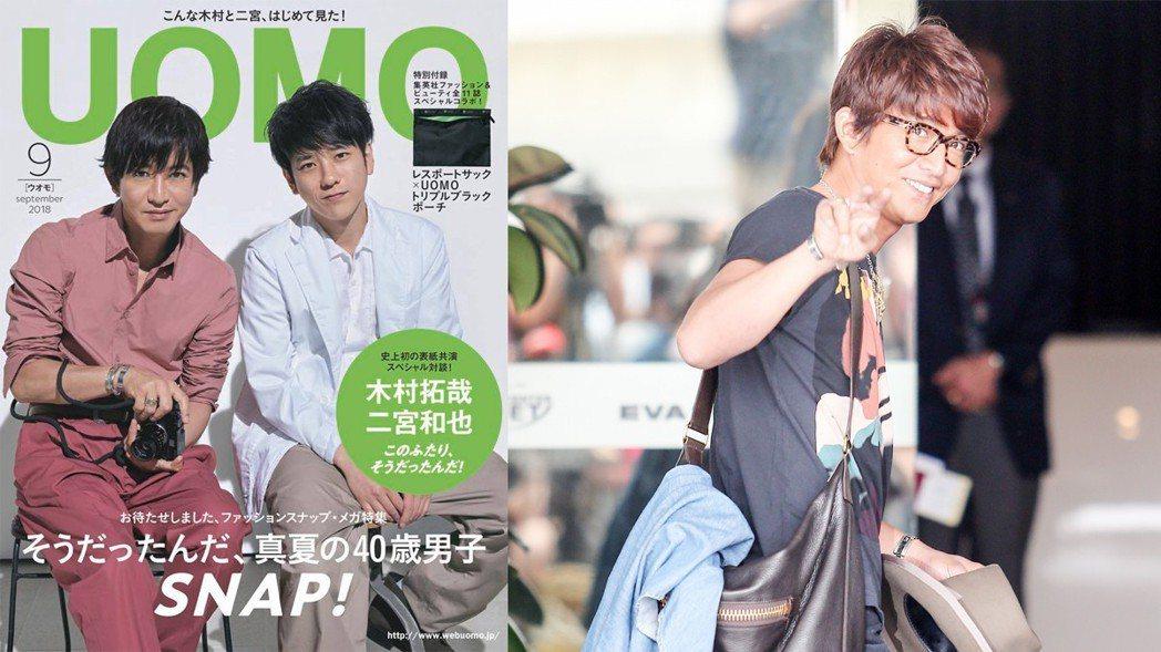 木村拓哉與二宮和也登上雜誌封面。圖/擷自UOMO臉書、聯合報系資料照