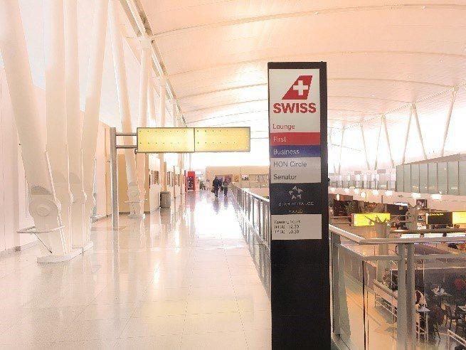 韓亞航空在紐約(甘迺迪)機場的第四航廈,使用瑞士航空貴賓室 圖文來自於:Trip...