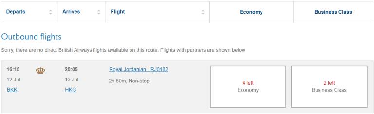 使用英國航空網頁,查詢皇家約旦航空的哩程機位,確認有機位後,就可以直接在網頁上兌...