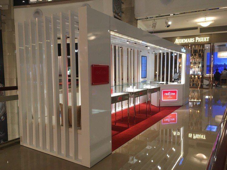 REDLINE於台北101開設專櫃。圖/REDLINE提供