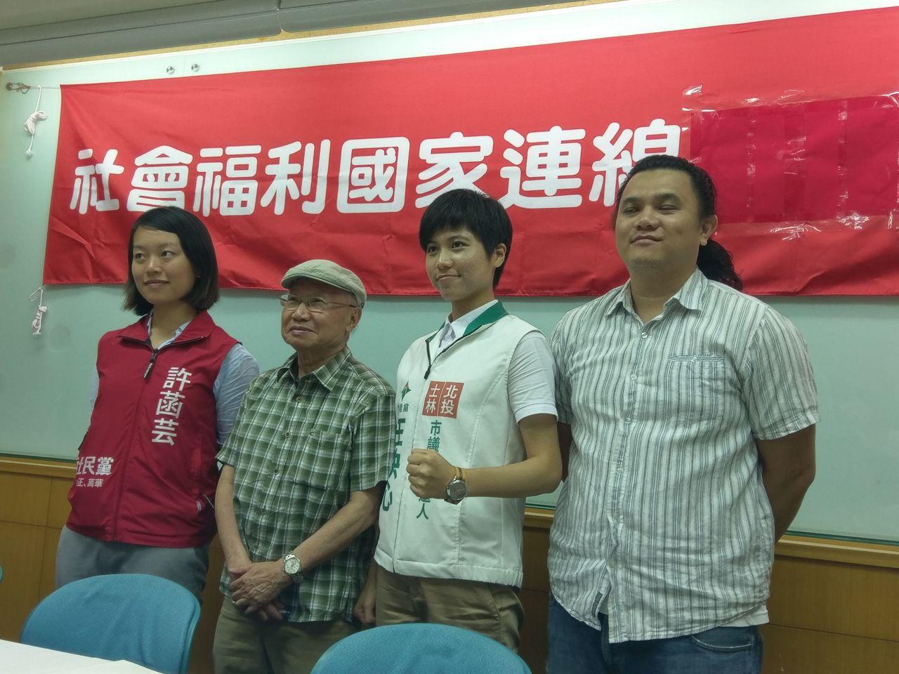 社會福利國家連線在社民黨、基進黨、綠黨於6月19日宣布成立。記者劉宛琳/攝影