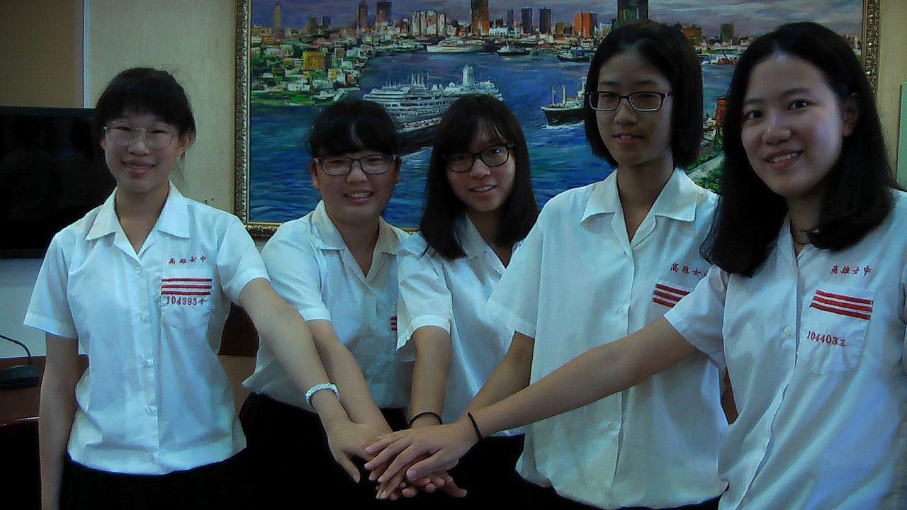 雄女學生蔡安妮、曾亭瑄、范瑀文、王玟綺與陳宥蓁(右至左),在指考取得佳績朝夢想前...