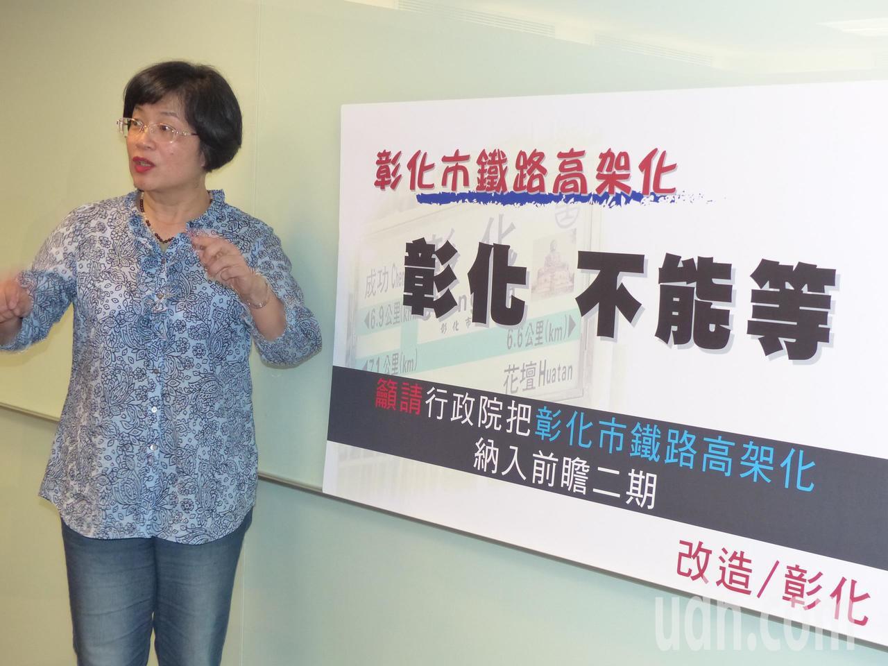 林錫耀批評惠美阻撓前瞻預算,對此,王惠美今回應,她反對前瞻是因第一期預算中,彰化...