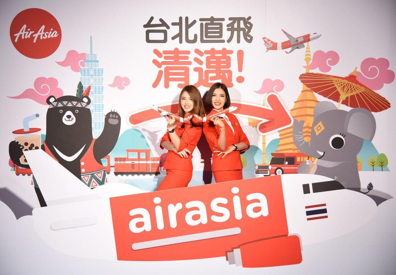 AirAsia宣布推出台北飛清邁航線,並祭出優惠最低單程未稅588元起。圖/Ai...