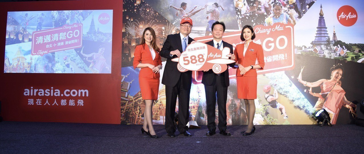 AirAsia目前已經有6條航線飛往東南亞,預計9月底新增台北飛清邁航線。圖/A...