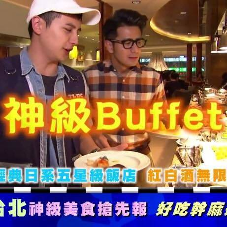 TVBS「食尚玩家」18日起改至晚間11點播出。圖/摘自「食尚玩家」臉書