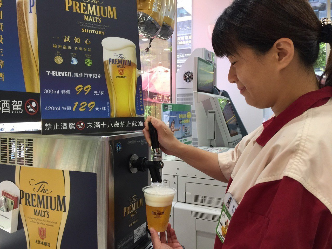7-ELEVEN引進日本三得利生啤酒機,目前銷量穩定成長。圖/7-ELEVEN提...
