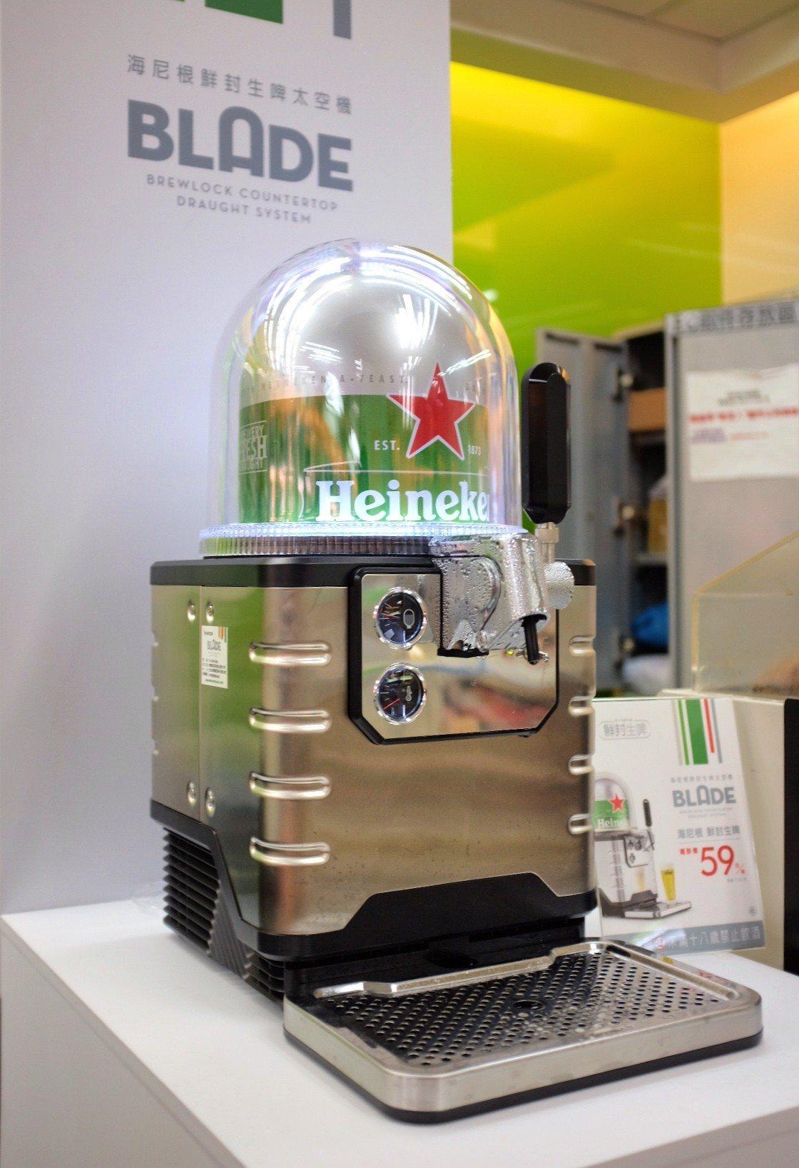 海尼根鮮封生啤太空機首次導入超商販售,率全球海尼根之先。記者沈佩臻/攝影 ...