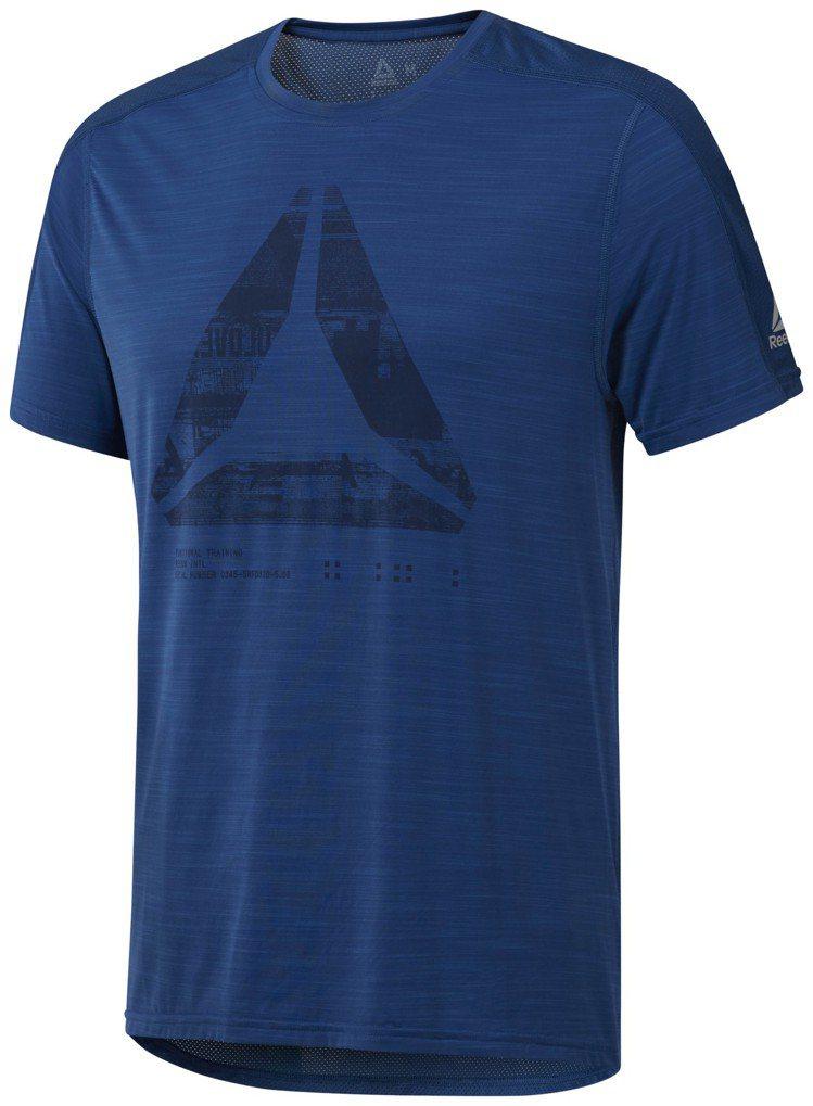 Reebok Fitness系列透氣排汗T恤,約1,480元。圖/Reebok提...