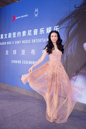 莫文蔚在出道25年的特別時刻,先推出新專輯「我們在中場相遇」,數位流量衝破2億次,她18日又多新身分,穿戴價值千萬的鑽飾和服裝,在北京宣布成立音樂廠牌「Mok-A-Bye Baby Records」...