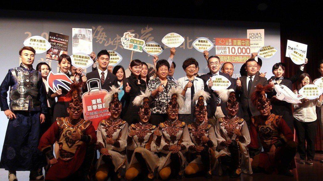 「海峽兩岸台北夏季旅展」,將在7月20日至23日於台北世貿一館登場,這次旅展邀請...