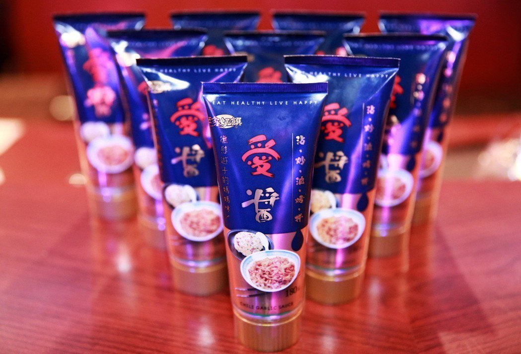 「愛醬」為亞洲第一罐多功能醬料,軟管式的包裝更使在外打拼的遊子方便攜帶。珍好饌/...