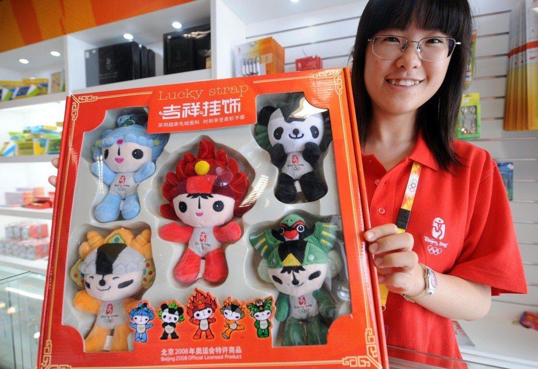中國北京奧運吉祥物福娃。 新華社