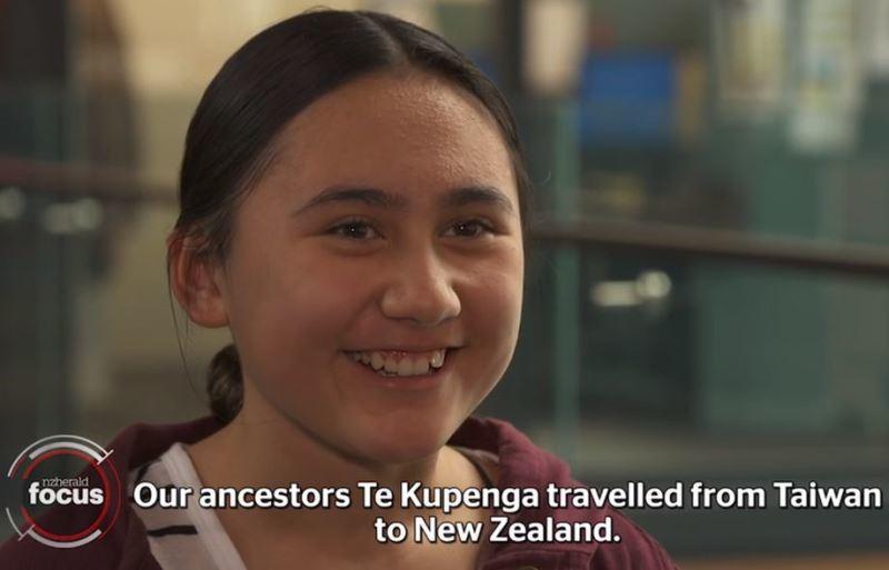 11歲的枇奇科圖庫‧韓密爾頓將訪台尋根。 擷自紐西蘭先鋒報