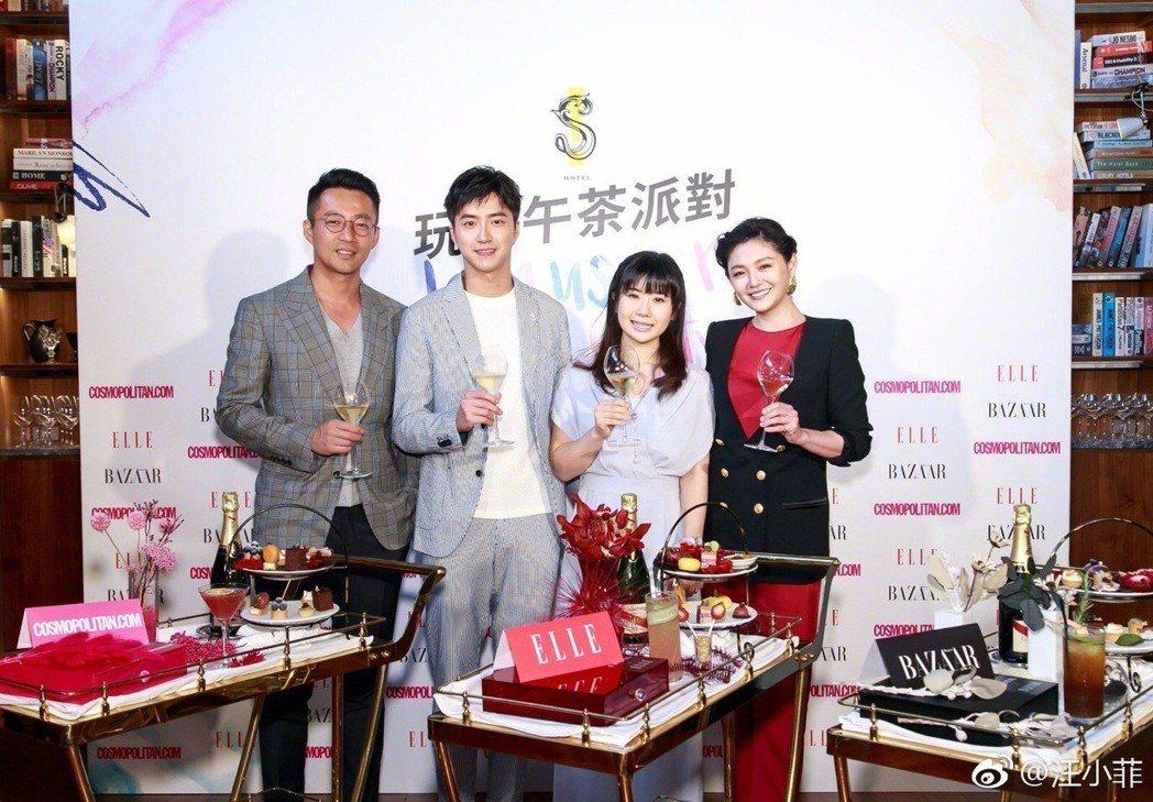 汪小菲(左啟)、江宏傑、福原愛、大S出席S Hotel活動。 圖/擷自汪小菲微博