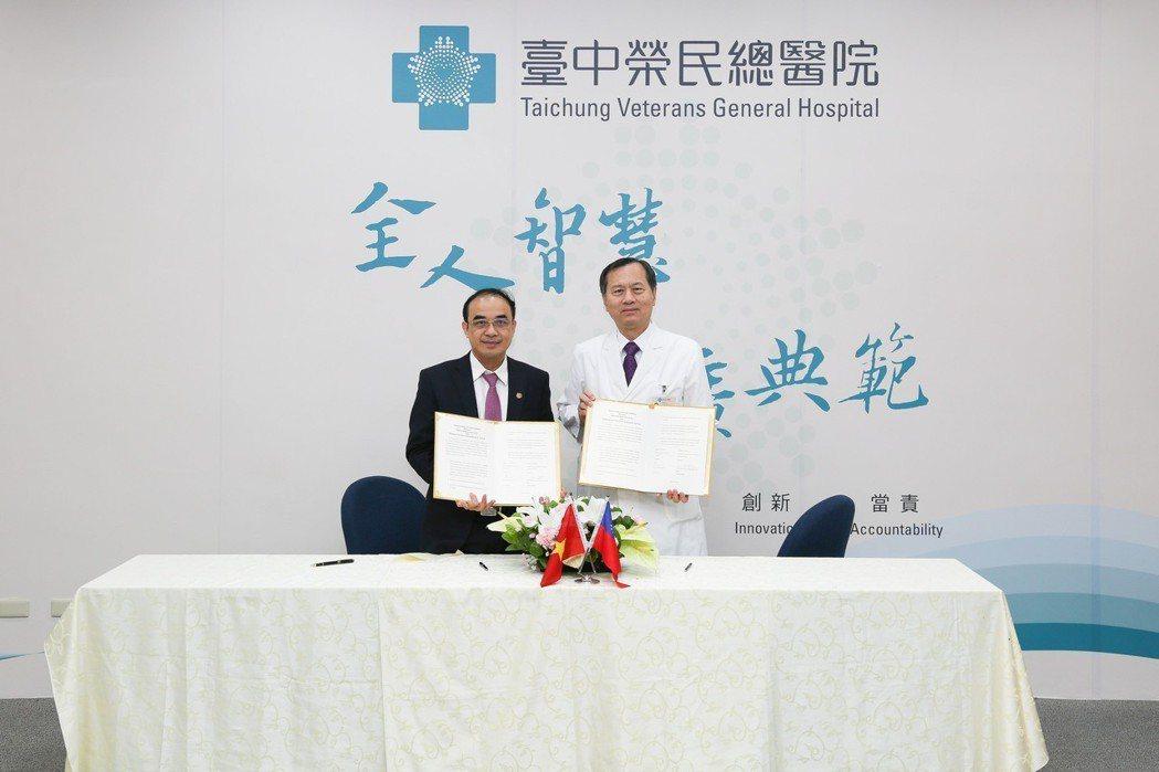 與越南河內醫學大學( HMU)簽署MOU 臺中榮總/提供。