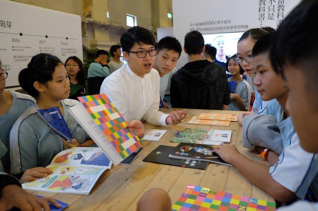 拿著改造後的英語課本,陳慕天認真地向年輕學子分享課本可以很不一樣。圖/美感細胞提...