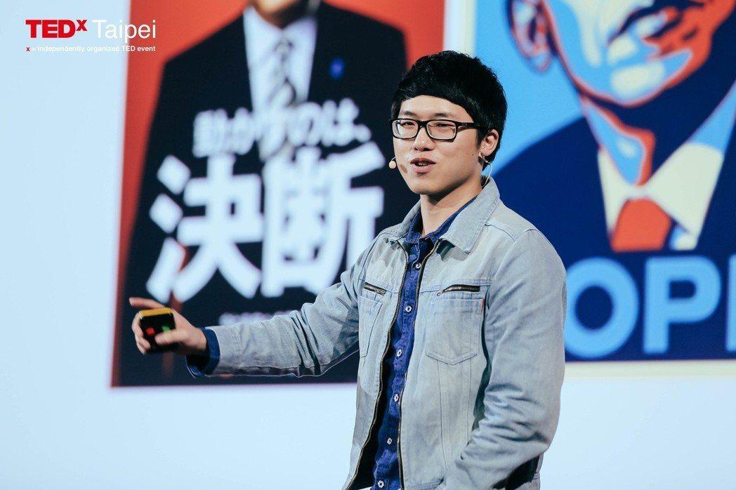2016年陳慕天站上TEDxTaipei的舞台讓更多人看見他們想推廣的理念,影響...