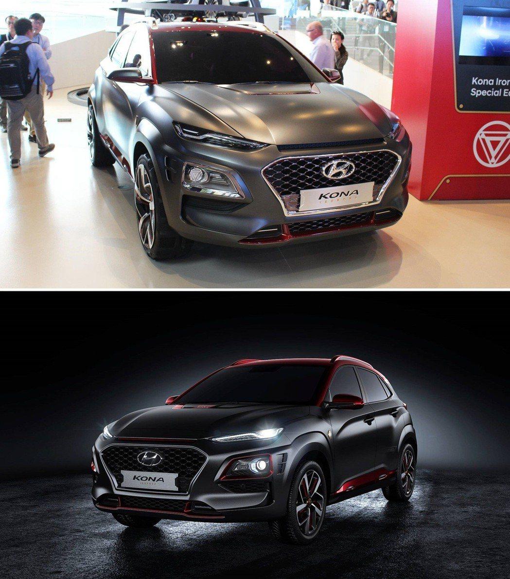 兩款都是Hyundai Kona Iron Man Edition,只不過上圖為去年只展出、不販售的版本,而下圖則是今年確定量產的限量特仕車。 摘自Hyundai