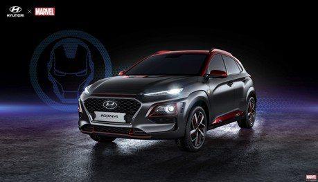 Hyundai Kona Iron Man Edition鋼鐵人特仕車 將於2019年限量發售