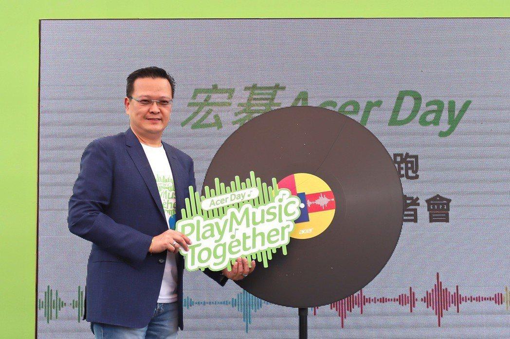 宏碁泛亞區營運總部暨台灣區總經理侯知遠為Acer Day活動站台。 彭子豪/攝影