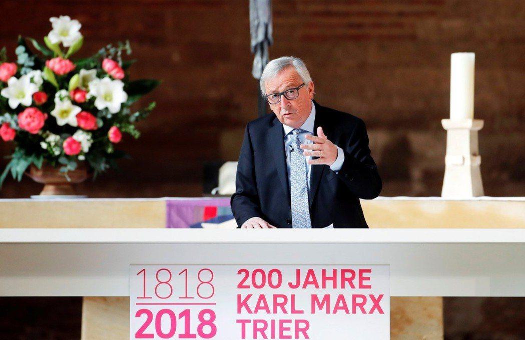 歐盟委員會主席容克(Jean-Claude Juncker)出席特里爾的馬克思誕...