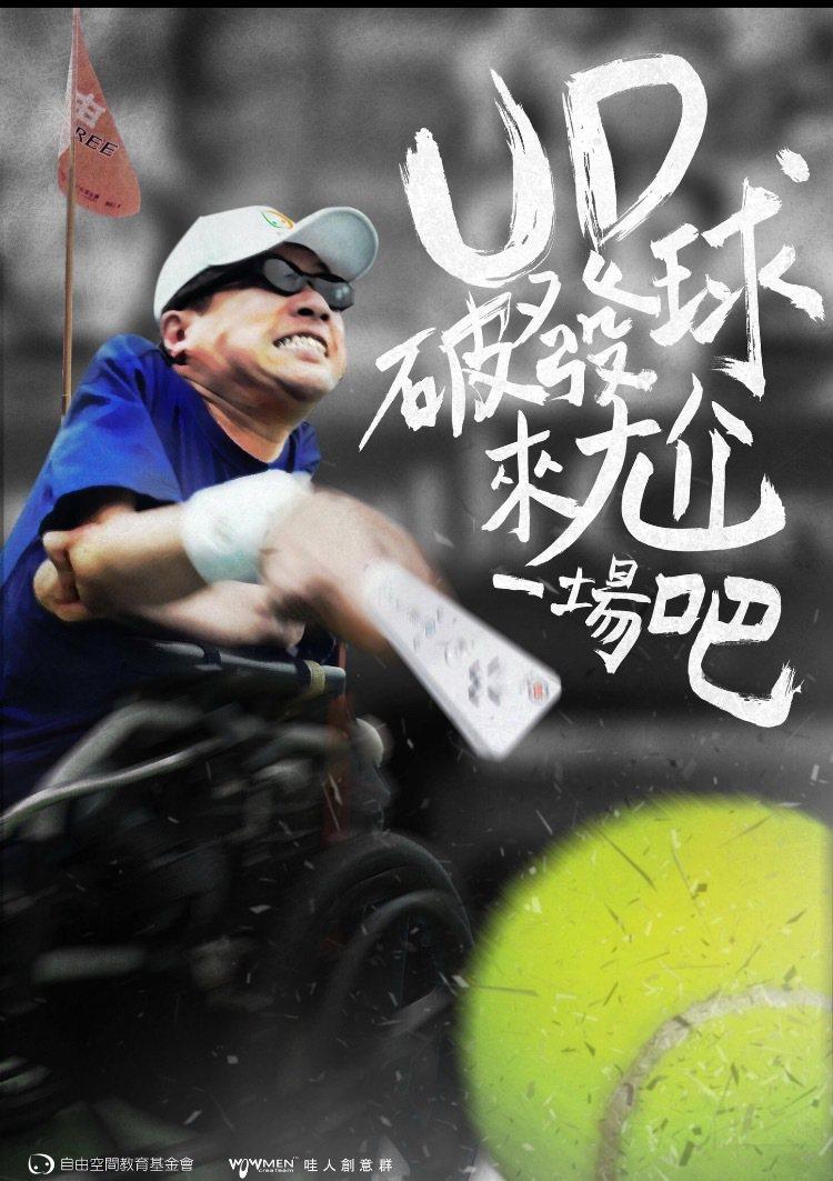 W ii網球界的費德勒,所向披靡。