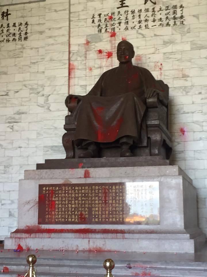 獨派青年今天到中正紀念堂潑漆。圖/翻攝自FETN 蠻番島嶼社臉書