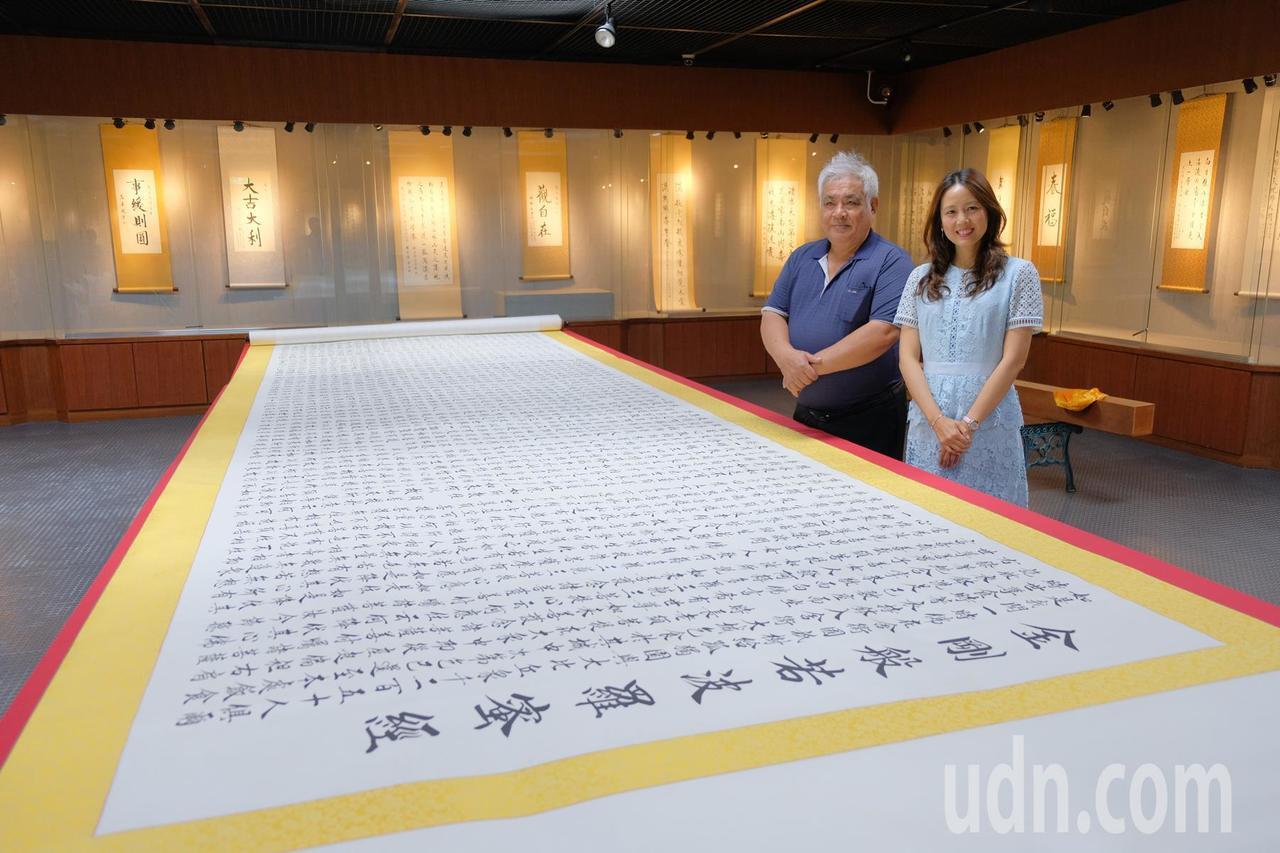 「台灣碑林真蹟名雕刻家林森輝師生碑刻書畫展」中,最特別的作品是寬2公尺、長16....