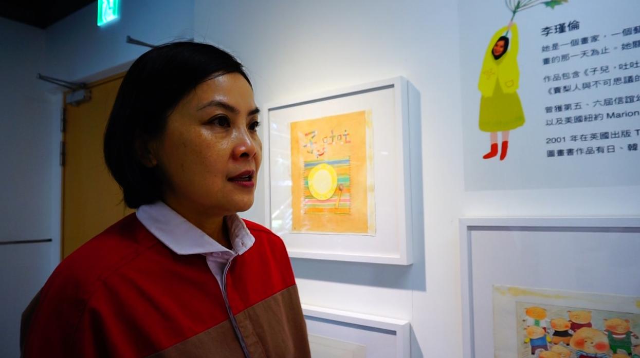 畫家李瑾倫今夏舉辦一場特別的展覽,邀請大人蹲下來,以孩子的視角看世界。記者吳佩旻...