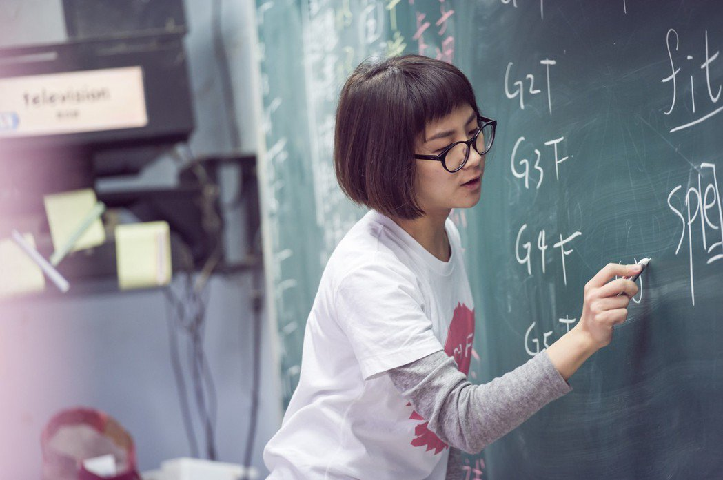Teach For Taiwan偏鄉青年教師巫家蕙與伙伴創立「ThereforE...
