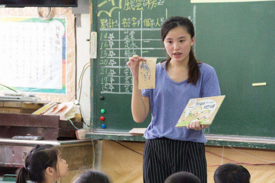 Teach For Taiwan偏鄉青年教師游芷筠相信,當老師有夢,所有學生都會...
