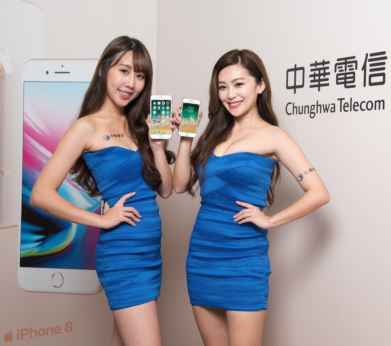中華電信推出iPhone x、iPhone 8、iPhone 8 Plus限時折...
