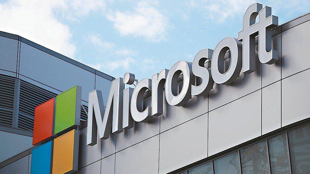 微軟雲端事業蒸蒸日上,帶動年營收突破千億美元大關。 路透