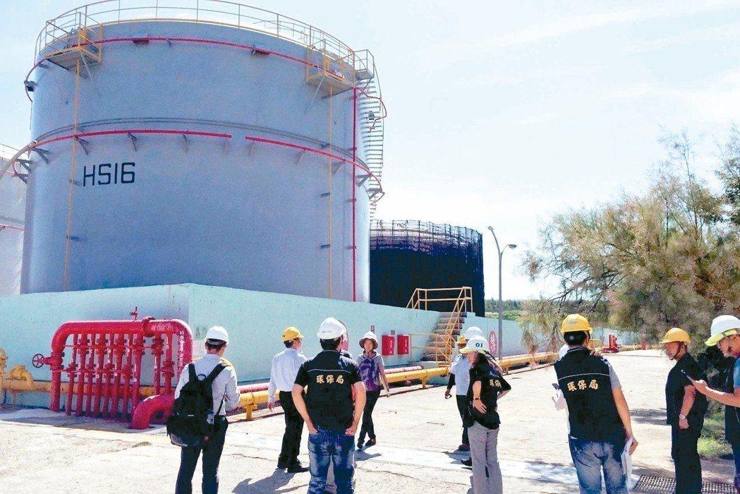 中油澎湖湖西油庫去年中發生漏油卻隱匿不報,至今年5月才被發現。  圖/澎湖縣政府...