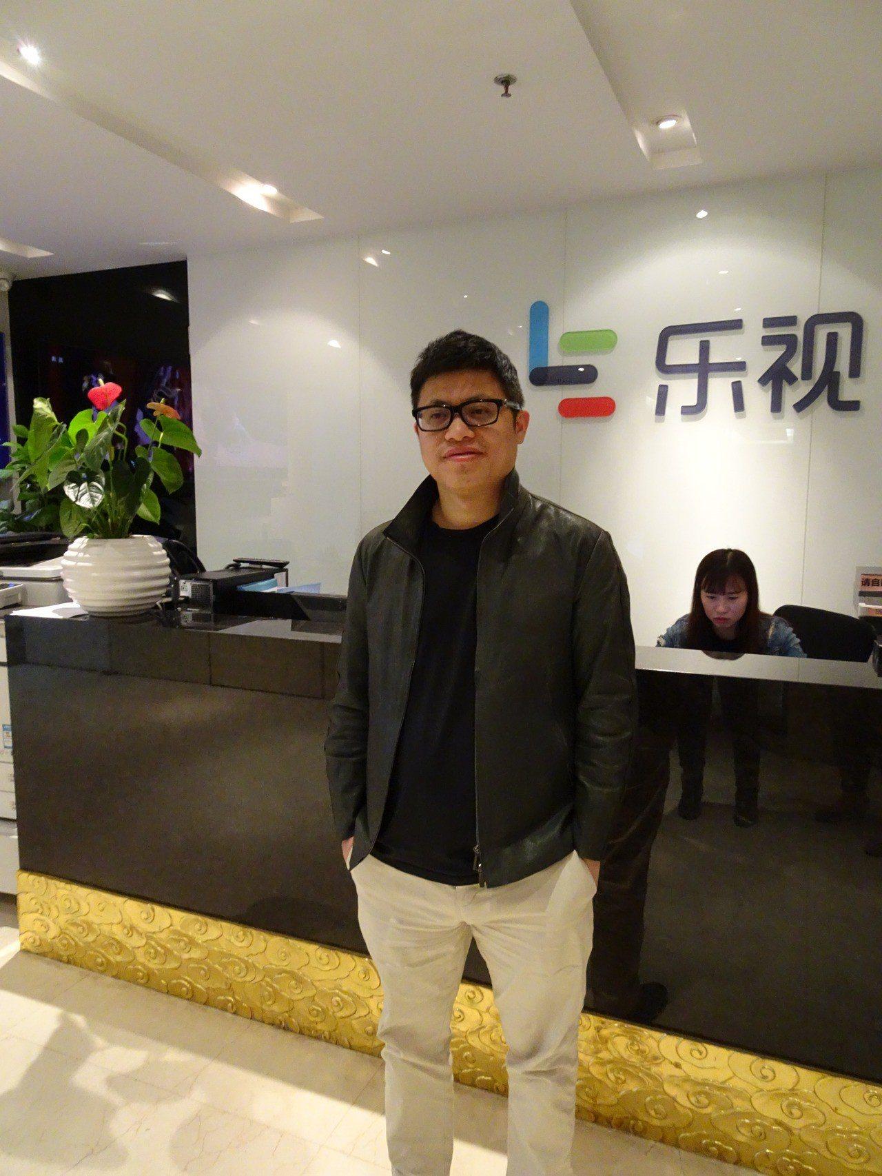 樂視共同創辦人劉弘。聯合報資料照