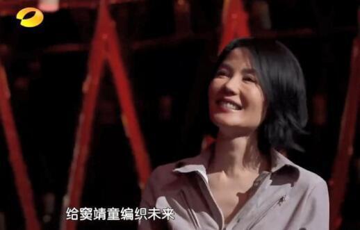 王菲大陸綜藝處女秀,獲嫩粉告白,卻是向她女兒示愛。圖/摘自搜狐