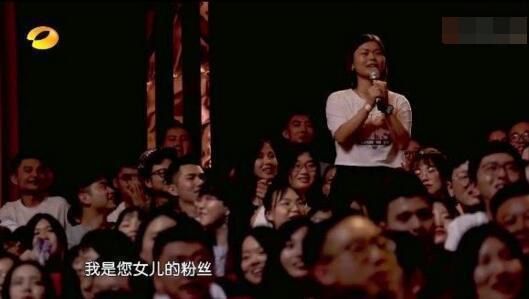王菲在節目被嫩粉告白「我是妳女兒的粉絲」,笑到彎腰。圖/摘自搜狐