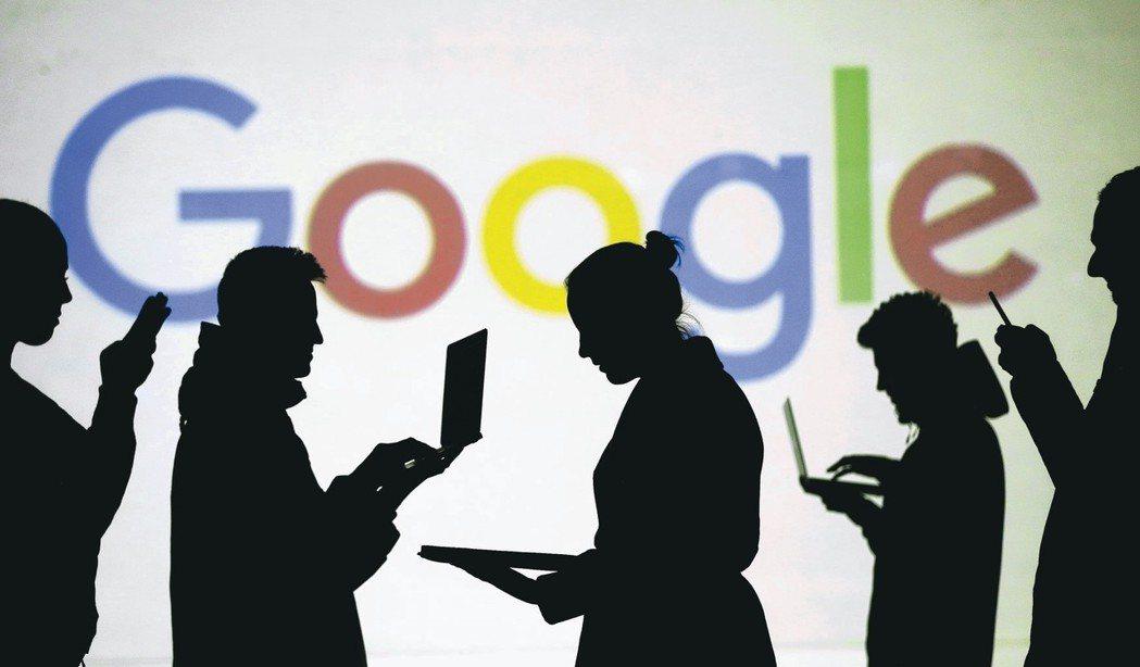 Google母公司字母公司(Alphabet)將於23日公布財報,市場聚焦該公司...