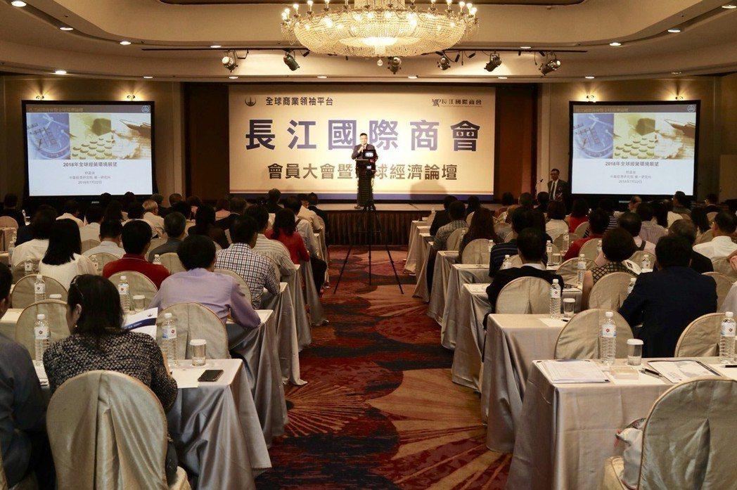 長江國際商會會長高健智致詞。 長江國際商會/提供