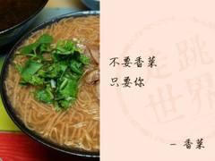 15種台灣小吃撩妹金句 哪句最肉麻讓你吃不下?