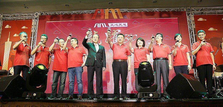 天心天思集團創始人蔡文卿(右五)和貴賓及經營主管,舉杯慶祝集團成立30周年。 曹...