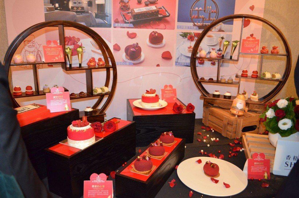 香格里拉臺南遠東國際大飯店推出的七夕甜點。  陳慧明 攝影