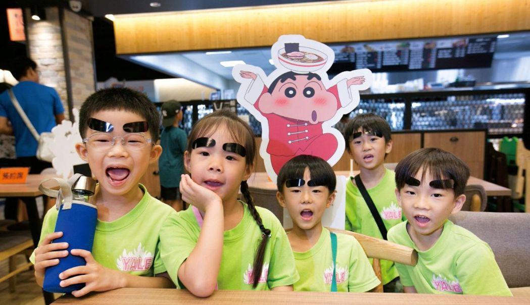 孩童變身蠟筆小新。  奇美食品幸福工廠 提供