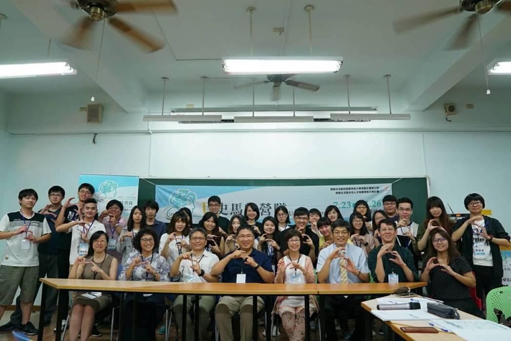長榮大學舉辦「U史馬特」營隊活動(Usmart Camp),與會嘉賓及團隊合影。...