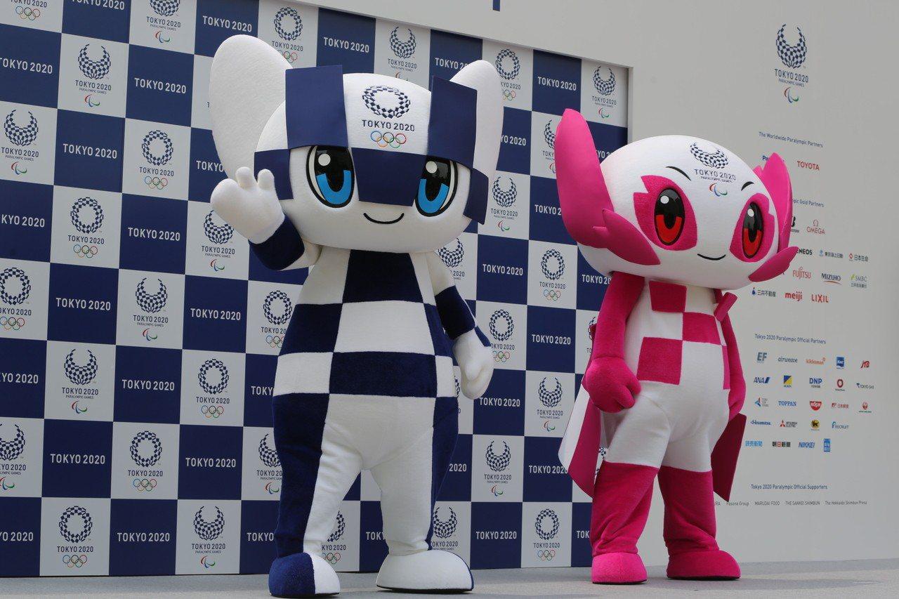東京奧運吉祥物登場。 中央社