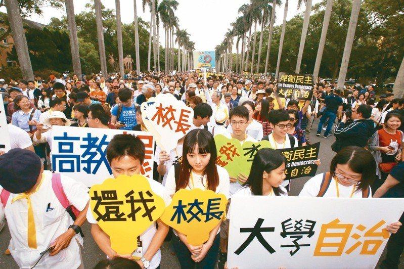 管中閔談台大校長案,認為大部份台灣人不願意看到有權力的執政者用粗暴方法干涉大學,執政者可能低估這件事對社會的衝擊。 圖/聯合報系資料照片